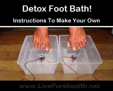 How To Make A Detox Foot Bath DIY! A detoxing foot bath to draw toxins out of the body through the feet. There are a number of commercial units you