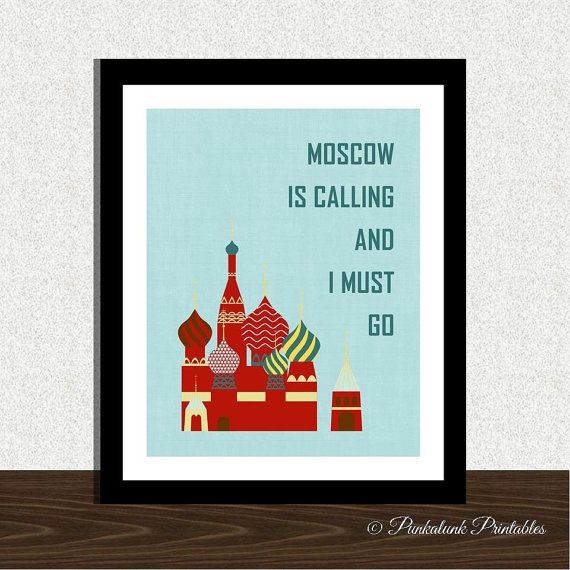 Moscow Art Print  Russia Print  St Basils by PunkalunkPrintables, $14.95