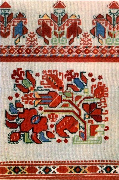 Bulgarian needlework embroidery.