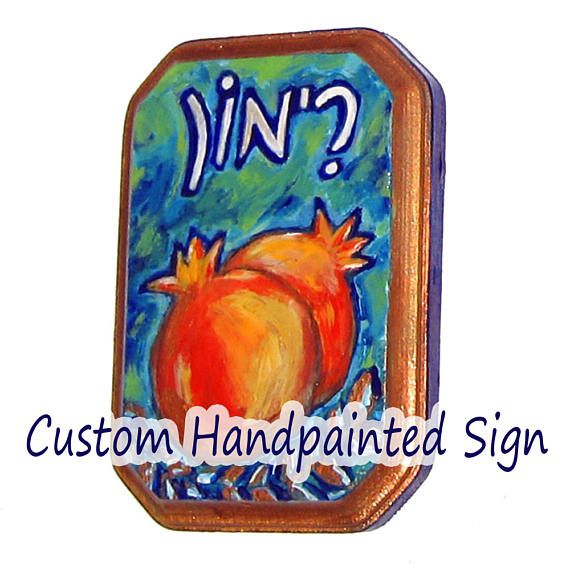 Custom Handpainted Sign - Free Shipping to the US, Pomegranate Art, Rimon, Hamsa Hand , Jewish Gifts, Peace Dove, Welcome Sign, Kitchen Sign
