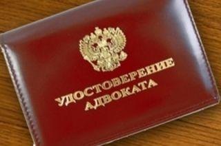 Представительство в суде по гражданским делам. http://j.mp/2cVgrOk