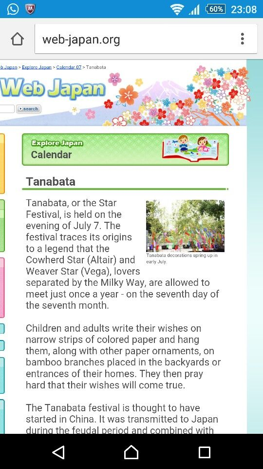 tanabata 2017 kyoto