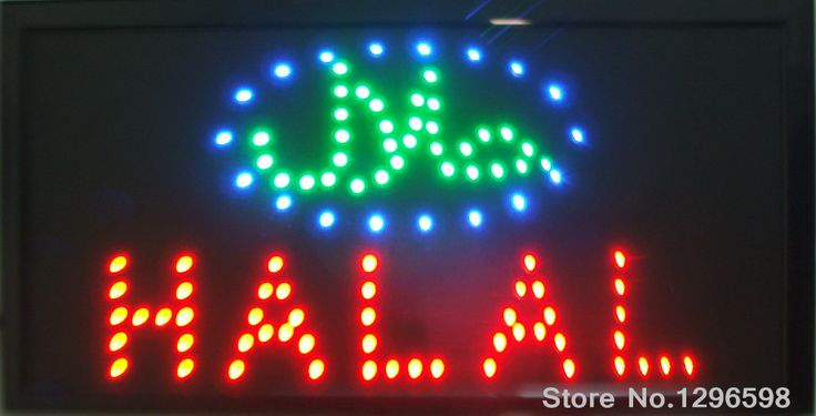 2017 Special Offer Hot Sale Graphics 15mm indoor Ultra Bright 10X19 Inch HALAL FOOD business store Led sign