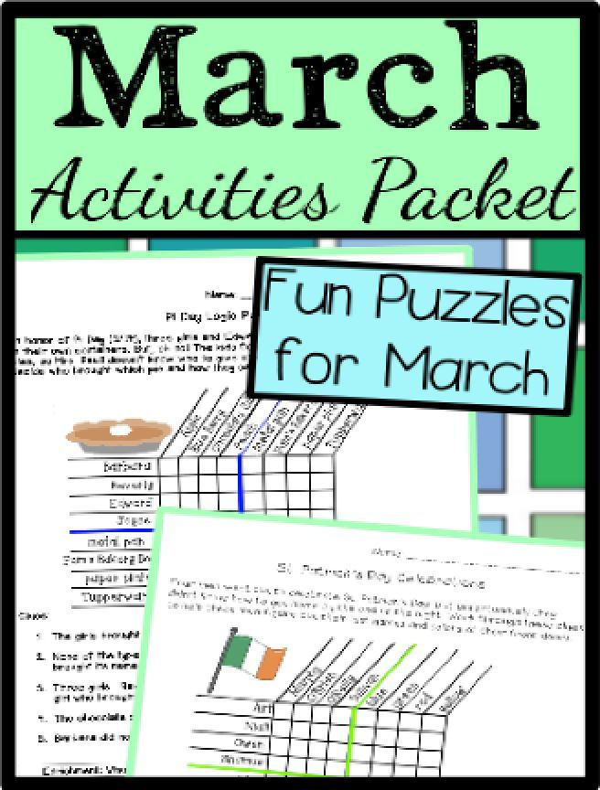 March Activities Educational Finds and Teaching Treasures