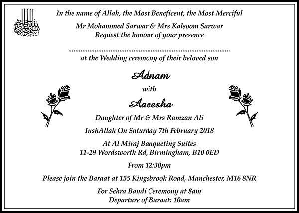 Pin By Nazir Ahmed On Invitation Cards Muslim Wedding Invitations Muslim Wedding Cards Wedding Card Wordings