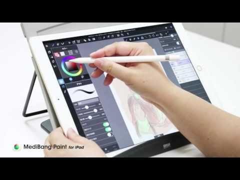 MediBang for iPad 支援 iPad Pro、Apple Pencil