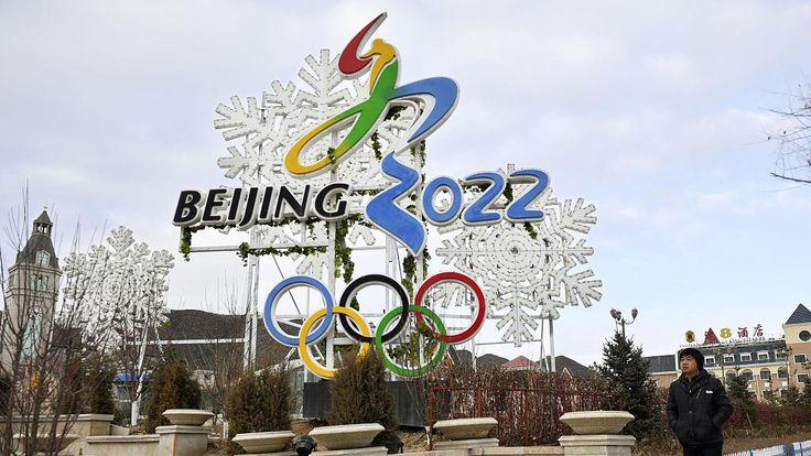 بیجنگ 2022 سرمائی اولمپک کیلئے یونیفارم اور اکریڈٹیشن مرکز