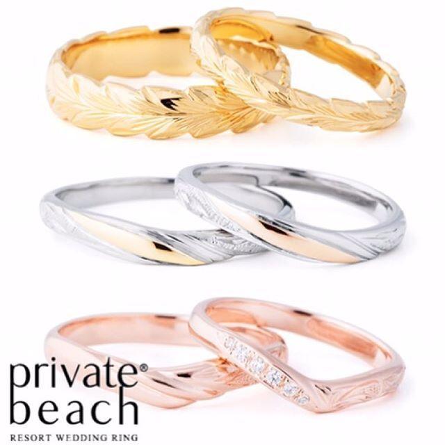 """【amgwmjm25】さんのInstagramをピンしています。 《Bridal  Collection ⛱private beach〜プライベートビーチ⛱ 〜2人だけの""""リゾート""""を結婚指輪に〜K10、K14、K18、Pt900とお好みの素材でオーダー出来ます。 もちろん、ゴールドはピンク、イエロー、ホワイトがお選び頂けます✨ 全国のDealer様にて順次取扱が始まっています!今までにないハワイアンブライダルリングをご紹介しています。 • #ハワイアンジュエリー #ゴールド #プラチナ #Bridal #結婚指輪 #ペア #プライベートビーチ#幸せ #ハワイ #hula #フラ #ブライダル #海 #ビーチ #夏 #夏女 #夏男 #海好き #カワイイ #南国 #リゾート #日焼け #小麦肌 #アロハ #ビキニ #カメラ女子 #ゴープロ》"""