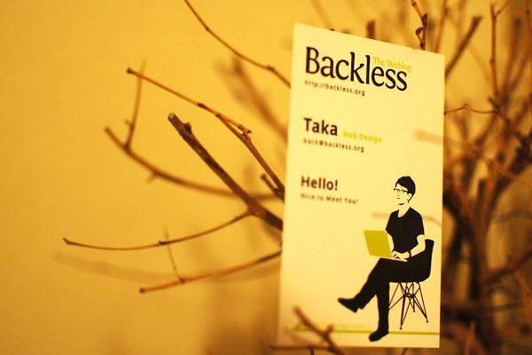 個人名刺を作るときに考えた事まとめ | Backless -バックレス-