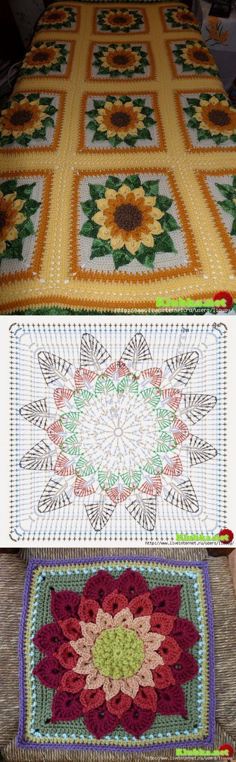 SUNFLOWER SQUARES / AFGHAN.    Crochet.     ♡ Not a HUGE sunflower fan, but this is pretty!  ♥A:
