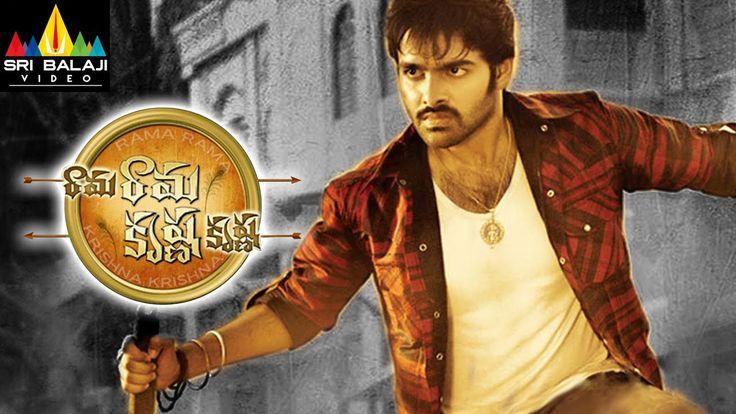Rama Rama Krishna Krishna Full Movie | Ram, Arjun, Priya Anand | Sri Bal...