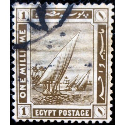 Egypt, Sail Boat, 1 Millieme, brown 1913 used VF