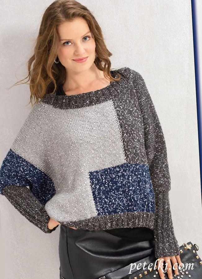 Просторный пуловер прямого силуэта