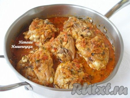 Вкусная курица, тушеная в соусе, готова.