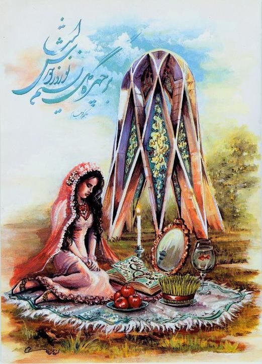 60 Besten Nowruz Greeting Cards Iranian New Year Cards