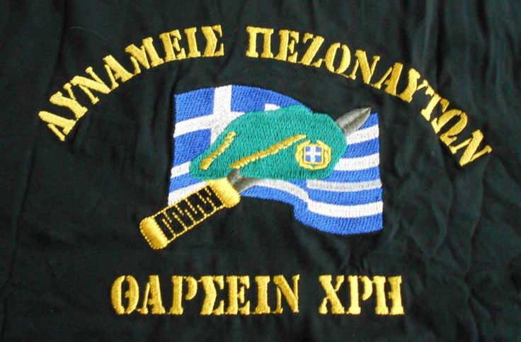 GREEK MILITARY MARINE CORPS BLOUSE - T SHIRT LARGE SIZE .
