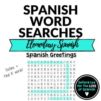 Elementary Spanish Greetings Word Search