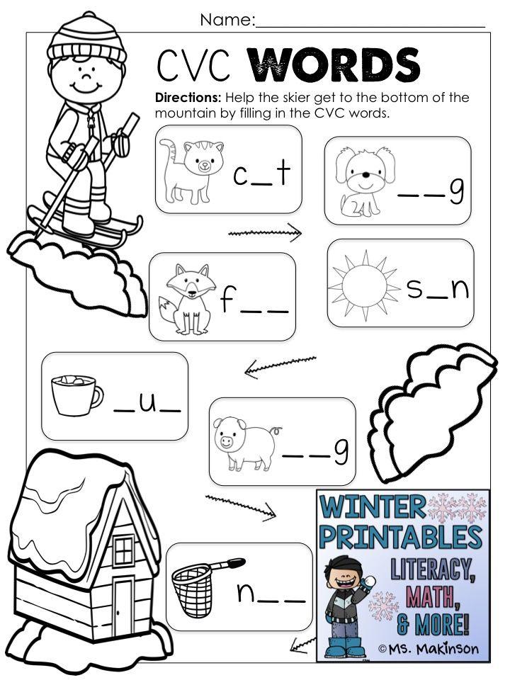 612 best images about kindergarten on pinterest christmas printables pocket charts and cut. Black Bedroom Furniture Sets. Home Design Ideas