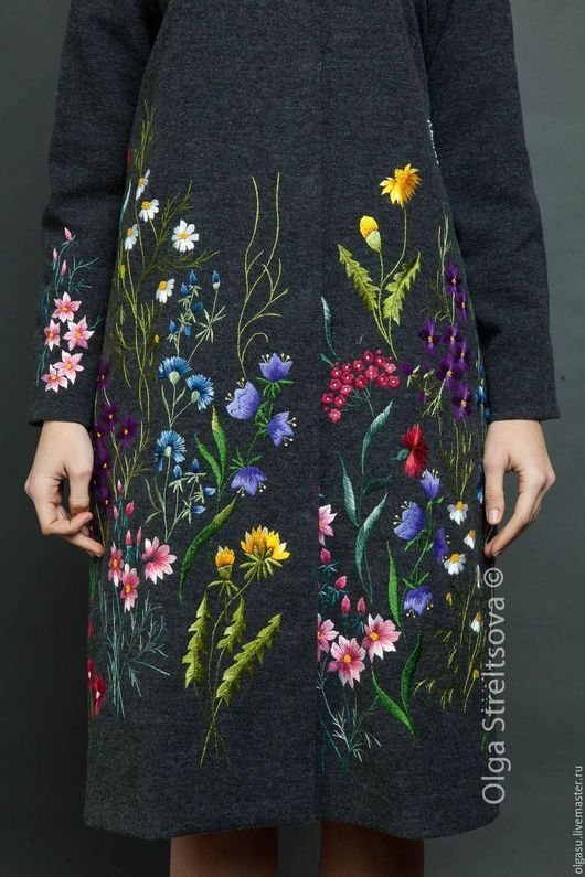 Beautiful Embroidered  Coat