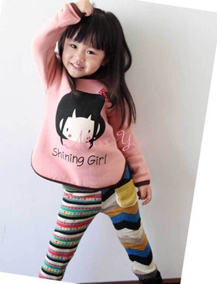 52 Best Korean Kids Images On Pinterest Korean Babies