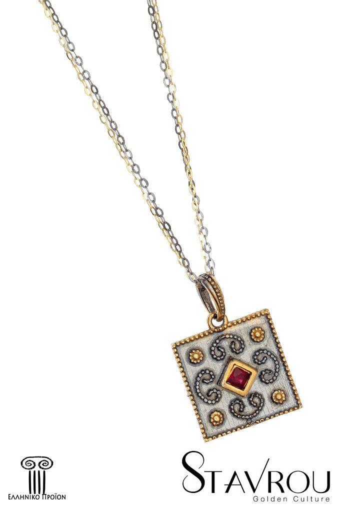 Ασημένιο 925' χειροποίητο γυναικείο μενταγιόν, εμπνευσμένο από βυζαντινά κοσμήματα, επιχρυσωμένο και επιροδιωμένο με συνθετικό ρουμπίνι κοπής carée Συνοδεύεται από δύο αλυσίδες μήκους 40 cm σε επιχρύσωση και επιροδίωση αντίστοιχα Διαστάσεις μενταγιόν : 15x 15mm
