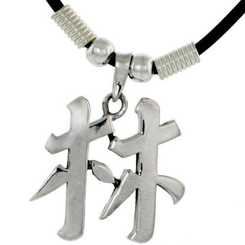 """Sterling Silver Chinese Character Pendant for """"LIN"""", 1"""" (25mm) tall, w/ 18"""" Rubber Cord Necklace. This Chinese Symbol Pendant is crafted from Solid Sterling Silver and comes with an 18"""" Leather Cord Necklace. The Findings we use are crimped, and would surely add significant time of use to this piece of jewelry. English Translation is printed on a colorful card where the necklace is suspended. This particular design is copyrighted, and any replication or distribution without prior..."""