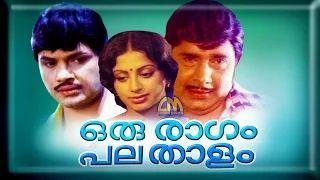 Cochin movies malayalam - YouTube