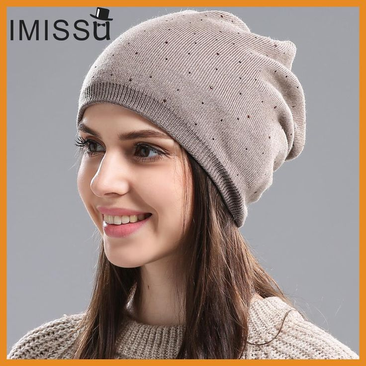 6b31805c49a IMISSU Women s Winter Hat Knitted Wool Beanie Female Fashion Skullies  Casual Outdoor Mask Ski Caps Thick Warm Hats for Women(China)