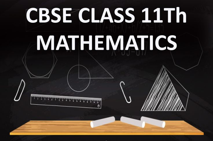 Online cbse Class 11 maths : Takshila provide Online coaching classes for 11 maths and for other subjects.We are here to solve students problem instantly, So that they can improve himself/herself.for more visit here: https://goo.gl/eLrFNm