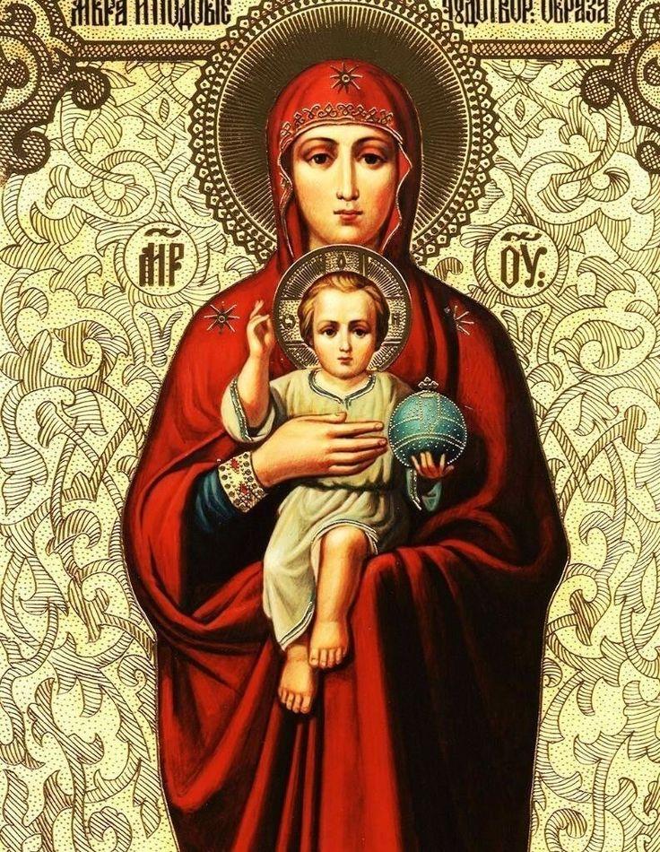 Catholicmatch: site-ul dedicat credinței pe care l-ați căutat   fotopanou.ro