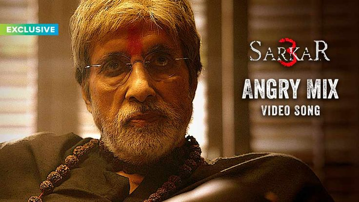 Angry Mix Official Video Song - Sarkar 3 | Amitabh Bachchan, Yami Gautam, Manoj Bajpayee, Jackie Sharoff, Amit Sadh | Voice of Sukhvinder Singh & Mika Singh | Movie Releasing on 7th April 2017. #AngryMix #Sarkar3 #AmitabhBachchan #YamiGautam #ManojBajpayee #JackieSharoff #AmitSadh #SukhvinderSingh #MikaSingh #RamGopalVarma #AlumbraEntertainment #WaveCinemas #COMPANYPRODUCT #ABCorpLtd