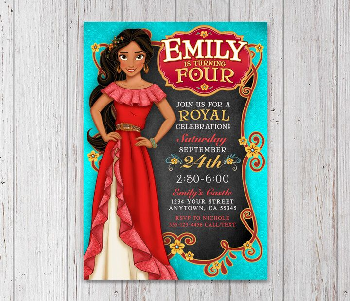 Elena of Avalor Invitation for Birthday Party | Disney Princess | Digital File, DIY You Print, Printable JPEG File by InkSprinkles on Etsy https://www.etsy.com/listing/474444628/elena-of-avalor-invitation-for-birthday