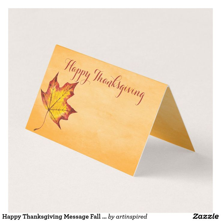 Happy Thanksgiving Message Fall Leaf Table Seating Place Card #happythanksgiving #wegivethanks