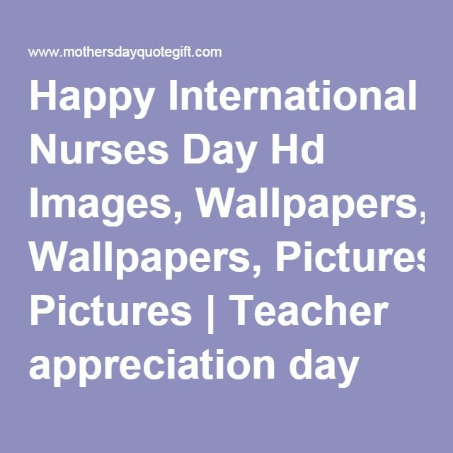17 Best Images About Nurses Day On Pinterest