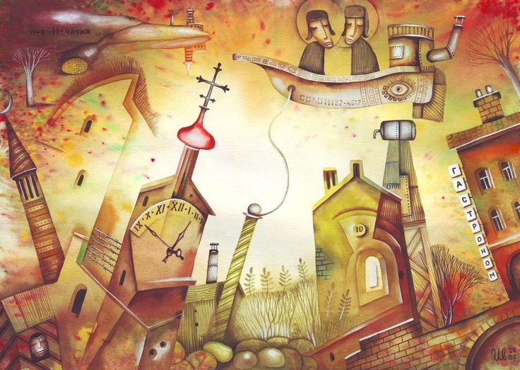 Territory by Eugene Ivanov #eugeneivanov #gulag #genocide #solzhenitsyn #camps #russian #archipelago #prison #soviet #russia #war #freedom #stalin #putin #lenin #human rights #gulag archipelago #@eugene_1_ivanov