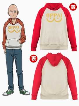 One Punch Man is without a doubt, one of the hottest new anime today, and has been living up to its hype. The anime's most recent episode previously featured the titular One Punch Man, Saitama, in plain clothes, and the hoodie he's wearing reflects him… um… unique tastes. With a price tag of 5,940 yen...Read More