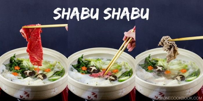 Shabu Shabu is Japanese hot pot with thinly sliced beef or pork dipped in citrus ponzu sauce, enjoy with napa cabbage, enoki mushrooms in kombu broth.