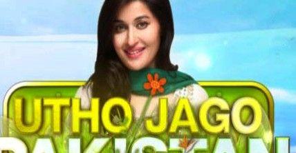 Live Utho Jago Pakistan 27th March 2014 with Shaista -Geo TV