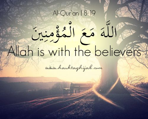 Islamic Daily: Allah is with the believers | Hashtag Hijab © www.hashtaghijab.com