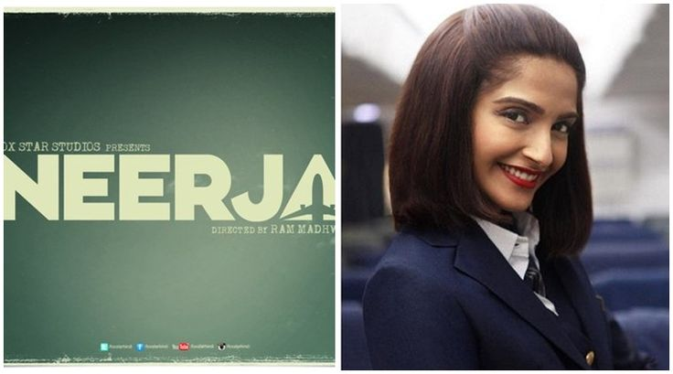 Bollywood movie review & collection: Neerja movie