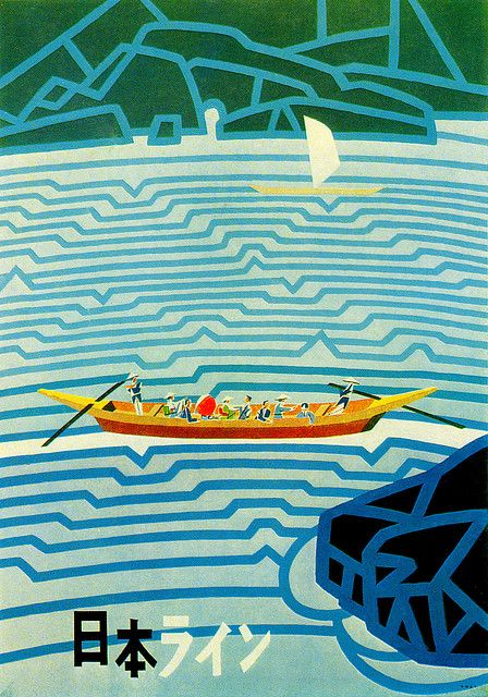 mid-century travel poster to Japan, Toshio Fukai Illustration