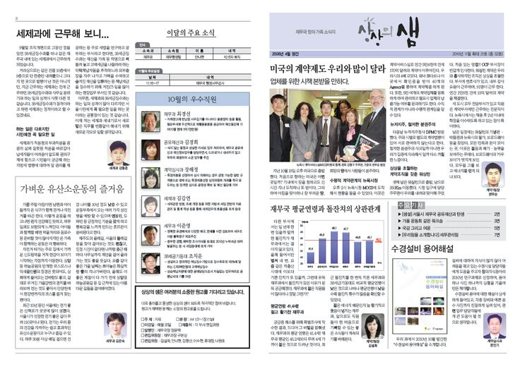 newspaper _ seoul city office