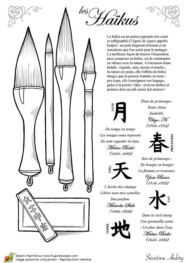 Coloriage poésie, le poème «Les Haïkus japonais» - Hugolescargot.com