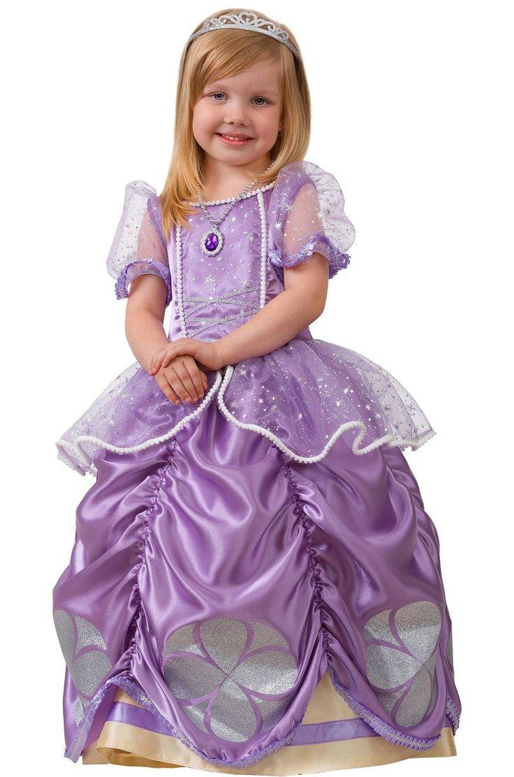 Купить карнавальный костюм для девочки Принцесса София, цена 3299 руб.