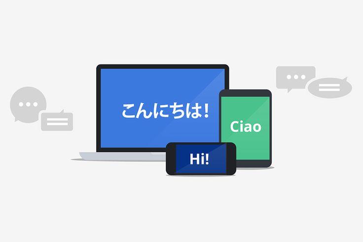 L'application Google Translate intègre enfin Neural Machine Translation. #digital