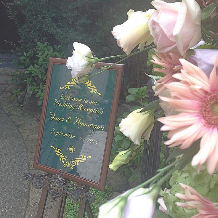 . 축하행  . #chezmatsuo #일본결혼식 #결혼식 #웨딩 #축하해 #꽃 #flower #花 #はな