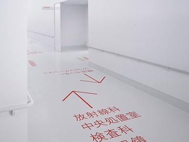 DESIGNING DESIGN -- Kenya Hara