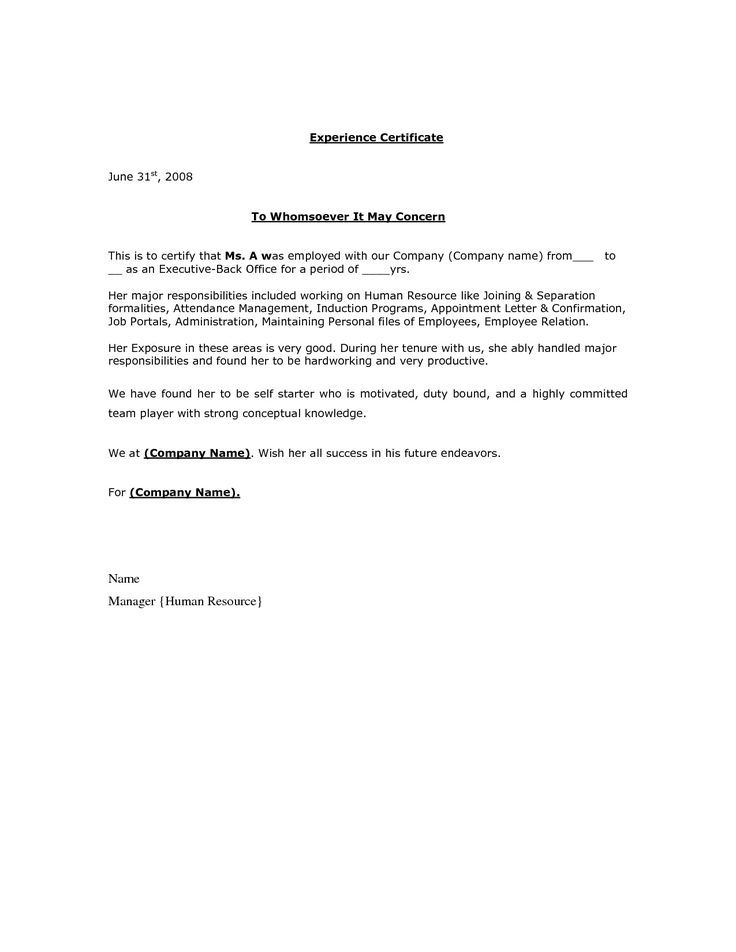 experience certificate letter format