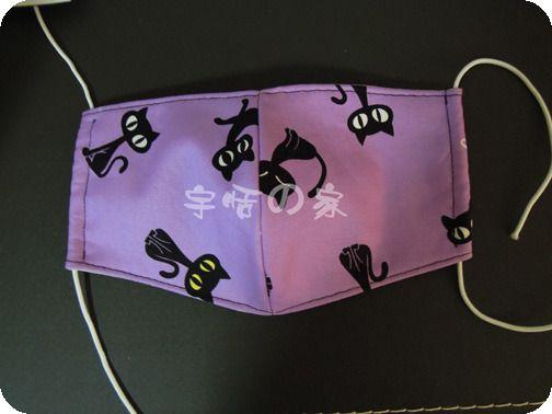 立體口罩~製作步驟 @ 宇恬の家 :: nidBox親子盒子