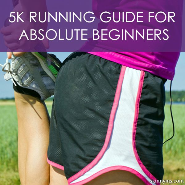 Start here! I could barely walk a mile my first time out. Today, I'm training for my 10th half marathon. I created this program for anyone interested in running but not sure how to start. #running